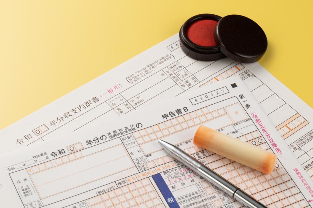 khai báo thuế thu nhập ở nhật